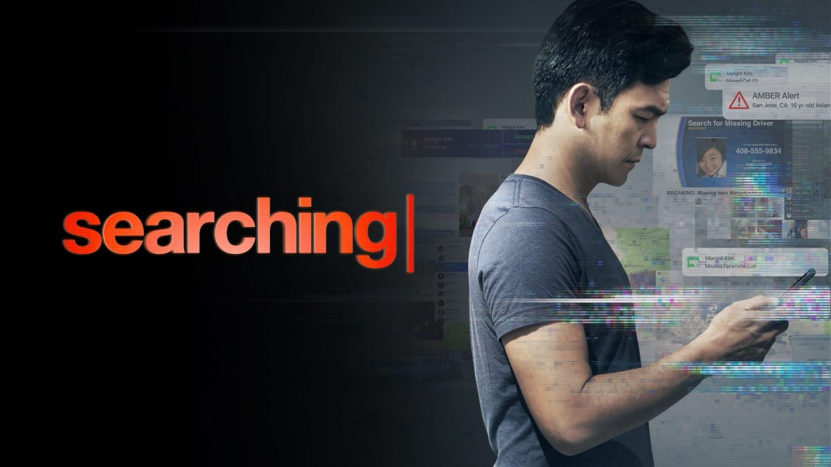 REVIEW: Searching (2018)