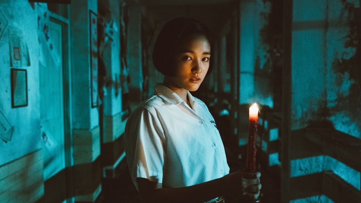 REVIEW: Detention (2020)