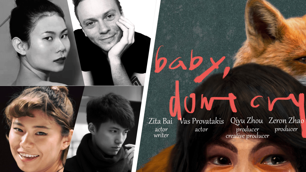 INTERVIEW: The Cast and Crew of Baby Don't Cry (Fantasia 2021)