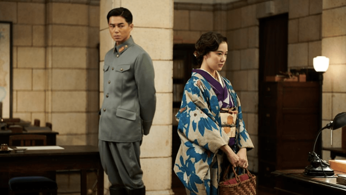 REVIEW: Wife of a Spy (2021)